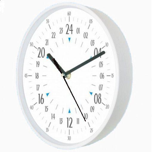 Zegar ścienny biały 24-godzinny ATE2015WH24C